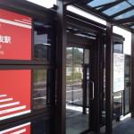 少しずつ、前進〜BRT駅と専用道の整備が徐々に進む〜