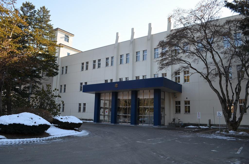 帯広農業高等学校
