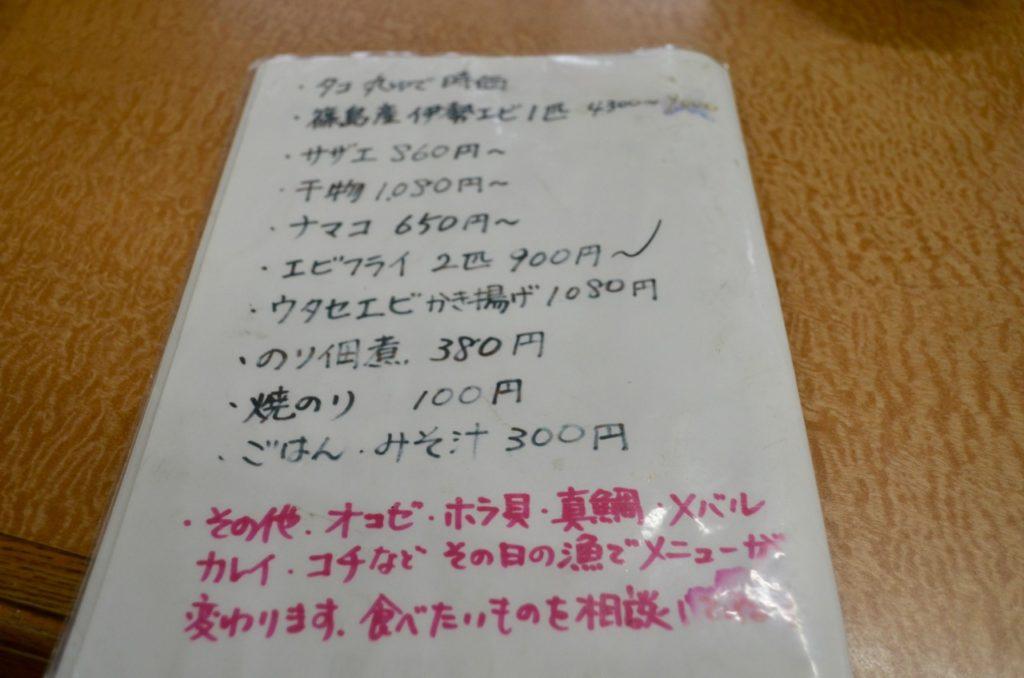 DSC_0918
