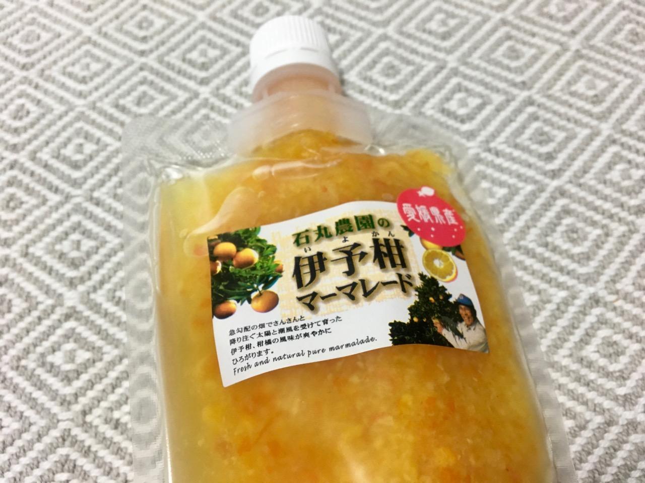 松山のお土産には伊予柑マーマレードを