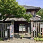 土曜日の昼下がりに一茶双樹記念館を訪問